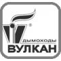 ВУЛКАН (Россия)