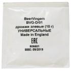 Дрожжи пивоваренные элевые универсальные BeerVingem (Англия)